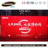 P5 Haute rafraîchissant Indoor affichage LED pour panneau Affichage de publicité