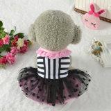 귀여운 분홍색 애완 동물 의복 개 제품 복장 옷