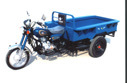 Dreirädriges Motorrad - A (150CC)