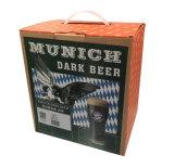 高品質のビール瓶によって小さいバッチ棒そして卸しでホームによって使用されるビール醸造