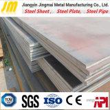 Сталь выветривания плиты S355j0wp Corten стальная структурно