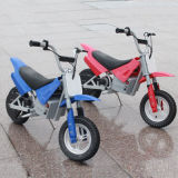아이 (DX250)를 위한 지도 배터리 전원을 사용하는 전기 발동기 달린 자전거