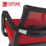 現代多彩なオフィスの網の旋回装置のコンピュータのスタッフの椅子の赤(FOH-XM1BR)