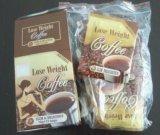 健康食品の減量のVitaccinoの最もよいブラックコーヒー