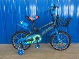 子供の自転車か子供のバイクD87