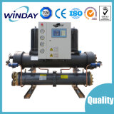 Réfrigérateur refroidi à l'eau de vis pour la production concrète (WD-265W)
