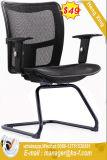 Высокая плотность пены хорошие кожаные Конференции заседания кресло (HX-HA018C)