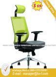 현대 행정실 가구 인간 환경 공학 직물 메시 사무실 의자 (HX-8N955A)