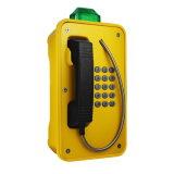 산업 비상 전화는, 무선 전화, 경보망 전화를 터널을 판다