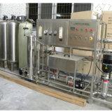 ROの水処理の生産ライン2トン純粋な水清浄器ライン