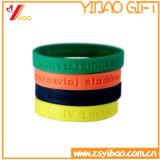 선전용 선물 (YB-CB-01)를 위한 Cutsom 로고 실리콘 팔찌