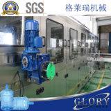 水処理の100-2000bph自動5gallonびん詰めにする機械