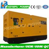 gruppo elettrogeno diesel di potere dell'equipaggiamento di riserva del gruppo elettrogeno 44kw con il baldacchino