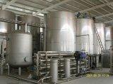 産業発酵プロセスのための大きいビール発酵槽タンク