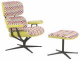 方法オフィスの余暇の椅子(B338)