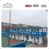 Casa de acero modificada para requisitos particulares del envase de la luz del dormitorio del trabajador