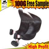 自然な直毛を搭載するマレーシアのバージンの毛