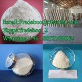 На заводе прямые поставки метиламин безводный гидрохлорид CAS: 593-51-1