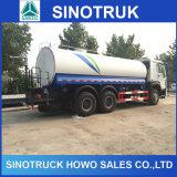 販売のためのSinotruk 15.5m3水タンカータンクトラック