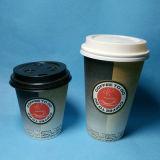 Vidrio caliente disponible de la taza de papel del café de la bebida con las tapas y las fundas 8oz 12oz 16oz 20oz