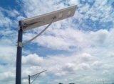 Rua solar integrada de 30 W LED da lâmpada de luz exterior com a câmara