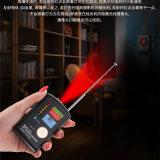 Multi-Use Detector com câmara de um telefone do Amplificador de Sinal Digital GSM Anti-Spy Detector Bug GPS Banda completa do dispositivo Detector de sinal de RF