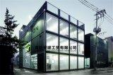 Vorfabriziertes modulares Versandbehälter-Haus