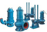 浸水許容の詰る下水ポンプ(QW)