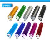 Câmara de ar Powerbank do banco 2600mAh Alumium da potência do carregador do USB dos produtos da tendência com Carabiner