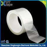 電気絶縁体の付着力のパッキングテープを密封する0.12mmの厚さ