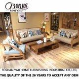 حارّ يبيع فريدة ومريحة بناء أريكة ([ش-611])