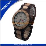 Reloj de madera del reloj del sándalo de Brown