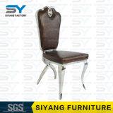 椅子を食事するステンレス鋼の家具の十字の背部椅子のレストラン
