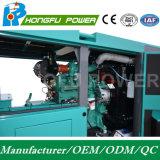 60kw 75kVACummins de Diesel Reeks van de Generator met Gegalvaniseerde Luifel