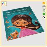Alta stampa del libro di fumetti dei bambini di Qaulity (OEM-GL001)