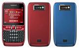 "Originele Nekia E63 2.36 "" Symbian OS 9.2 2MP GSM Cellulaire Mobiele Telefoons van de Telefoon"