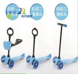 """Das crianças novas da roda dos miúdos 4 da fábrica de China """"trotinette"""" elétrico"""