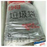 أسلوب جديد يحمل بلاستيك قابل للتفسّخ حيويّا حقائب