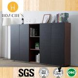 Gabinete moderno de madera del almacenaje del libro de la oficina (C18A)