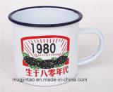 에나멜을 입힌 컵 스테인리스 철 컵 8-12cm