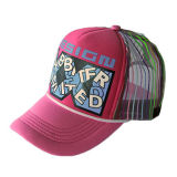 かわいい鮫のトラックの帽子(JRT065)