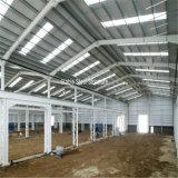 Edificio de acero de la estructura de acero de la sección de H para el taller, almacén, mercado de la cena