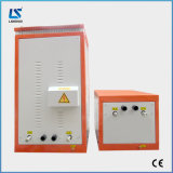 低価格の携帯用高周波誘導電気加熱炉