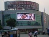 P8 광고를 위한 옥외 Fullcolor LED 패널 디스플레이 영상 스크린