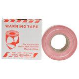 危険のArearの警告のテキストが付いているPEの注意テープ