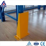 Cold Room Storage Steel Q235 Apex Pallet Racking