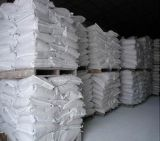 Углекислый кальций PVC облегченный светлый для деревянной пластмассы