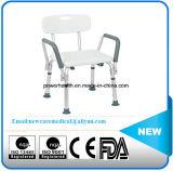 Алюминиевый стул ванны с задним люнетом