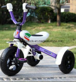 Трицикл малышей новой модели складывая для игры малышей