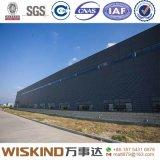 Amplia gama Estructura de acero para el almacén con diseño libre